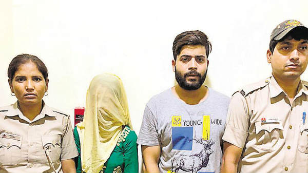 A Couple has looted Lakhs of Money by cheating everyone through Dating App