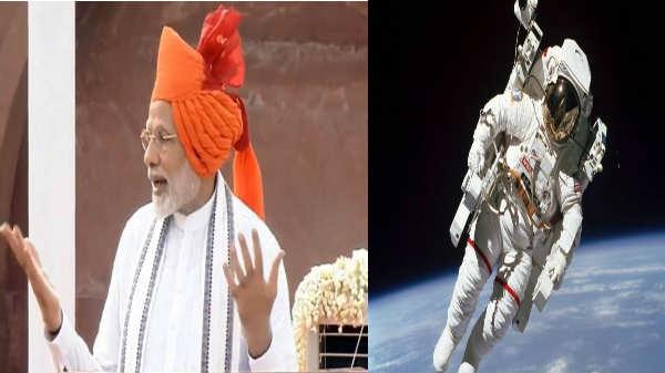 முதன் முதலில் விண்வெளிக்கு மனிதர்களை அனுப்பும் இந்தியா- மோடி பேச்சு.!