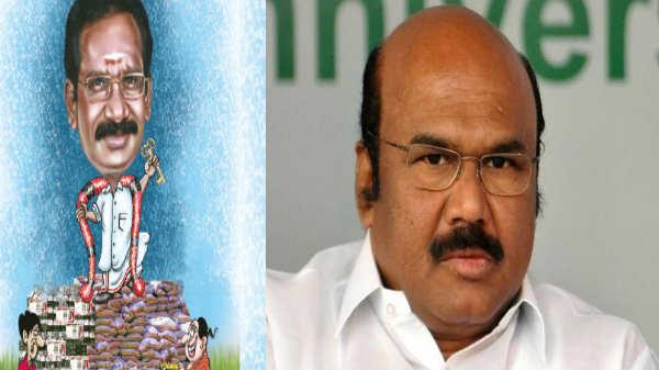 பேஸ்புக்: செல்லூர் ராஜூவையே மிஞ்சிய மைக்டைசன் ட்ரோல்கள்.!