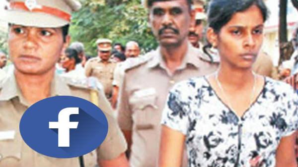 ஆண்டின் சிறந்த விருது இவருக்கு: பேஸ்புக் காதலனை மணக்க தாயை கொன்ற மகள்.