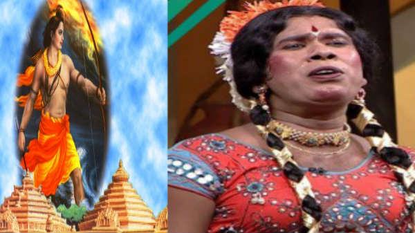 பிஜேபி சொன்ன மாதிரி ராமருக்கு சிலை வச்சாசு: குசும்புக்கார தமிழகம்.!