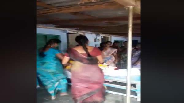 செத்தது மாமியாராம்: பிணத்தின் அருகே குஷியா குத்தாட்டம் போட்ட பெண்கள்.!