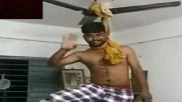 வீடியோ காலில் விளையாட்டாக தூக்கிட முயற்சித்த வாலிபர் மரணம்.!