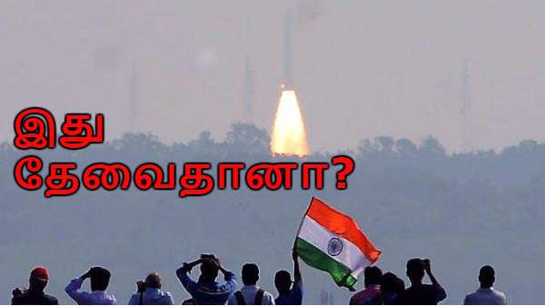 3ஆம் உலகப்போருக்கு பிள்ளையார் சுழி போடும் இந்தியா? இது தேவைதானா?