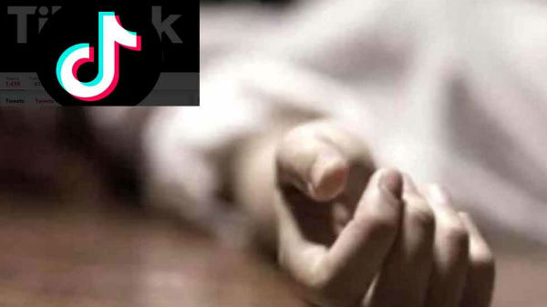 விபரீதத்தில் முடிந்த டிக் டாக் சேலஞ்சு! 12 வயது சிறுவனுக்கு நடந்த பரிதாபம்!