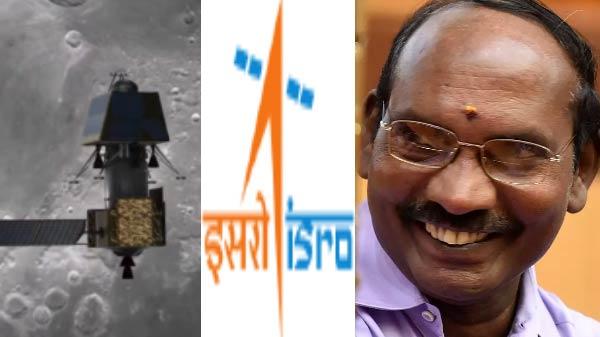 நிலவின் 3வது அடுக்கில் நுழைந்த சந்திராயன்2-கெத்துகாட்டிய இஸ்ரோ.!