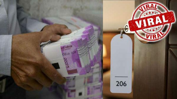வைரல் செய்தி: ரூ 25.96 லட்சம் ஓட்டல் பில் 102 நாட்களுக்கு பிறகு எஸ்கேப்பான தொழிலதிபர்!