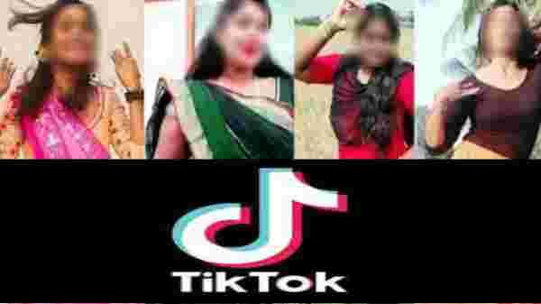டிக்டாக் வீடியோவால் வந்த விபரீதம்: 28 பேர் கண்ணீர் புகார்.!
