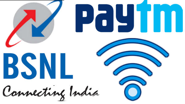 BSNL மற்றும் PAYTM கூட்டணி வைத்தது இதற்கு தானா? புதிய புரட்சிக்கு சபாஷ்!