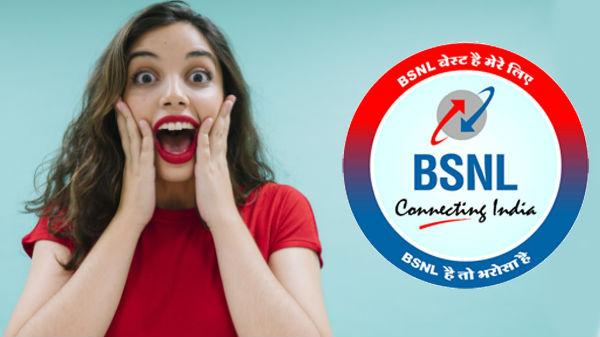 BSNL Marutham Prepaid Plan அடுச்சது 'லக்', ஆனா கொஞ்சம் சேதாரமும் இருக்கு!