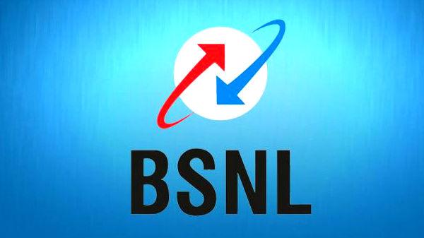 BSNL:திடீரென 4மாதங்கள் வரை இலவச சேவையை அறிவித்த பிஎஸ்என்எல்.! வாடிக்கையாளர்கள் உற்சாகம்.!
