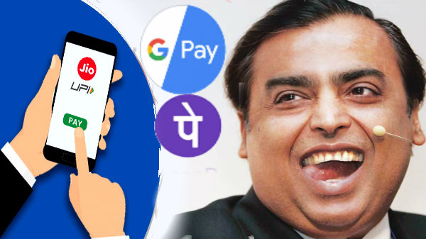 MyJio App: சத்தமின்றி ஜியோ பார்த்த வேலை: கடுப்பில் Google Pay & PhonePe.!
