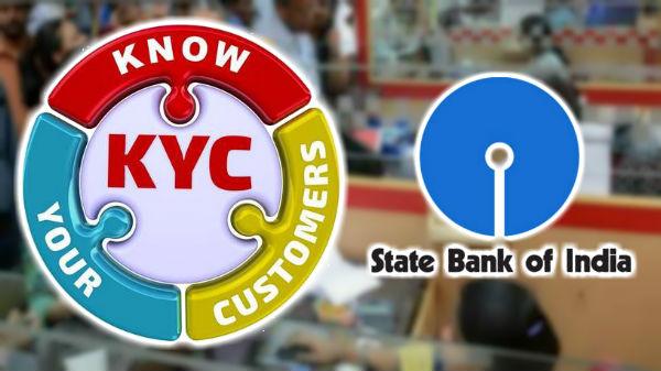 SBI அலெர்ட்: உடனே KYC விபரங்களை புதுப்பியுங்கள் இல்லைனா வங்கி கணக்கு முடக்கப்படும்!