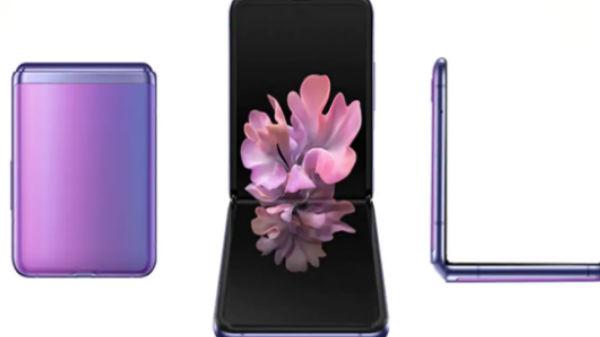 Samsung Galaxy Z Flip: பிப்ரவரி 21: இந்தியாவில் விற்பனைக்கு வரும் சாம்சங் கேலக்ஸி இசட் பிளிப்