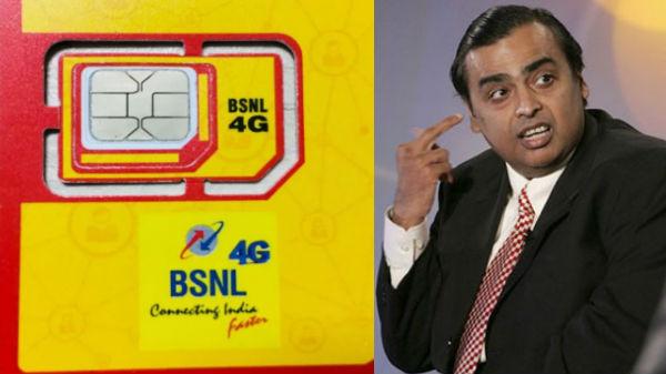 BSNL 4G Plans:இன்ப அதிர்ச்சி கொடுத்த பிஎஸ்என்எல் 4ஜி: தினசரி 10ஜிபி டேட்டா.! 84நாட்கள் வேலிடிட்டி..!