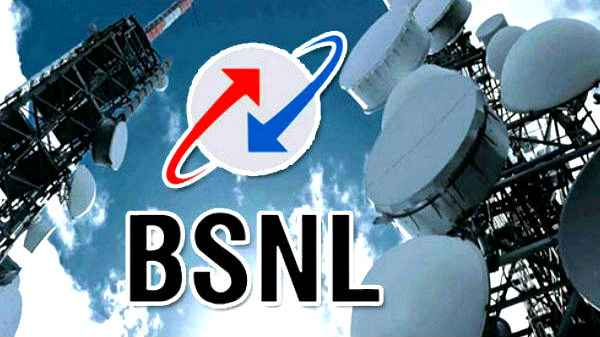 BSNL 999 Plan: கூடுதல் நன்மையை வழங்கிய பிஎஸ்என்எல்.! என்ன தெரியுமா?