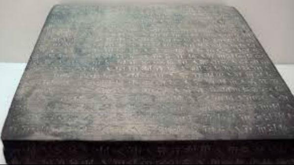 கிமு 550-330 காலத்தின் பண்டைய மொழியை மொழிபெயர்க்க AI-க்கு கோச்சிங் கிளாஸ்!
