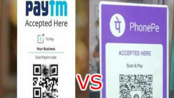 மை டியர் PhonePe முடியலனா எங்களோட வாங்க., ஒரு ஆணியும் வேணாம்: டுவிட்டரில் மோதல் Paytm vs PhonePe!