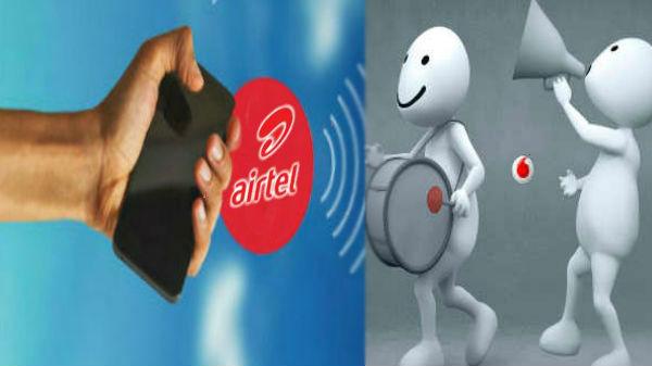 கெடுவுக்குள் பணம் வரணும்: ரூ.76,745 கோடியை மொத்தமா கொடுங்க: Vodafone மூடுவிழாவா?சிக்கலில் Airtel