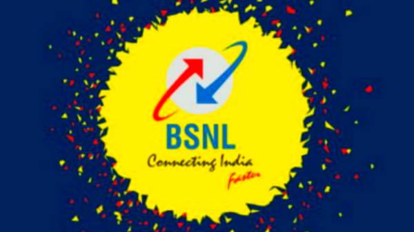 BSNL மீண்டும் அதிரடி.! 4மாதங்களுக்கு இலவச சேவை! வரம்பற்ற அழைப்பு மற்றும் டேட்டா.!