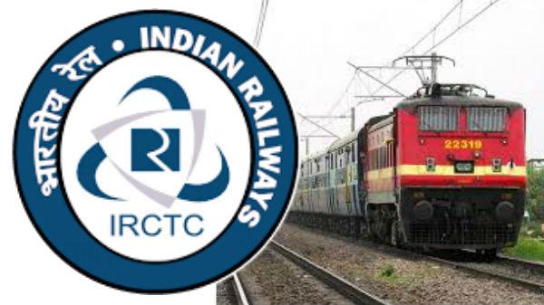IRCTC புதிய விதி கட்டாயம்! இல்லைனா டிக்கெட் முன்பதிவுக்கு அனுமதியில்லை!