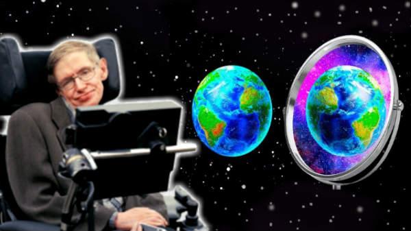 NASA கண்டுபிடித்த பூமியின் இணையான மற்றொரு பிரபஞ்சம்! ஸ்டீபன் ஹாக்கிங் சொன்னது உண்மையானது!