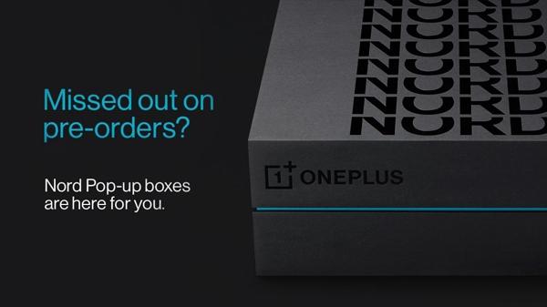 உலகின் முதல் AR வெளியீட்டு நிகழ்வில் OnePlus நோர்ட் ஜூலை 21 தேதி அறிமுகம்!