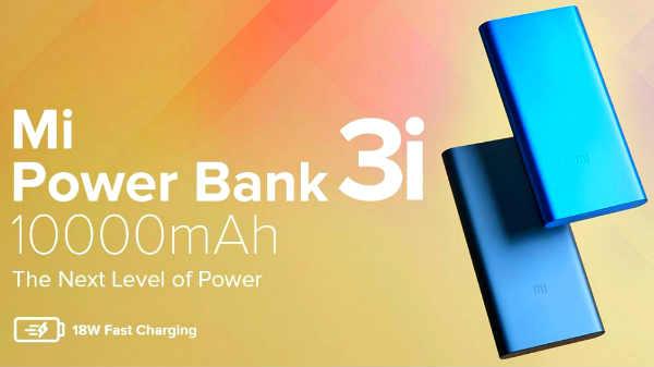 சியோமியின் Mi Power Bank 3i 10,000mah மற்றும் 20,000 mah நம்ப முடியாத மலிவு விலையில் அறிமுகம்!