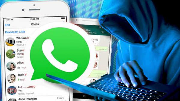 WhatsApp பயனர்களே உஷார்! வாட்ஸ்அப்பை செயலிழக்கச் செய்யும் டெக்ஸ்ட் பாம்!