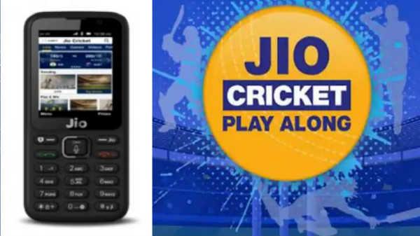 Jio Cricket ஆப்ஸ் அறிமுகம் செய்த ஜியோ நிறுவனம்.. பரிசுகள் வெல்ல புதிய 'பிளே அலாங்' அம்சம்.!