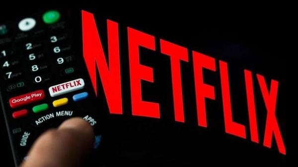 Netflix சேவையில் தயாராகும் புதிய சேவை.. 'வீடியோ கட்' ஆனால், ஆடியோ கேட்கலாம்..
