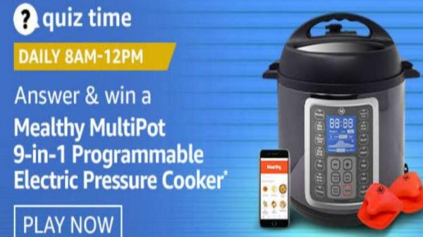 அமேசான் தளத்தில் இலவசமாக கிடைக்கும் Mealthy Pressure Cooker: பெறுவது எப்படி? மிஸ்பண்ணிடாதீங்க.!