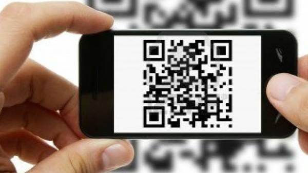 Android ஸ்மார்ட்போனில் QR குறியீடுகளை ஸ்கேன் செய்வது எப்படி?