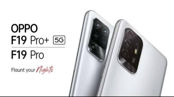 Oppo F19 Pro மற்றும் Oppo F19 Pro+ போனில் இது எல்லாம் இருக்கா? பலே பலே..
