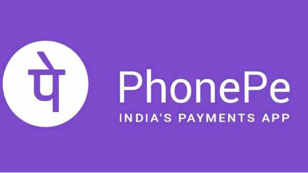 PhonePe பயன்பாட்டின் மூலம் UPI ஐ அமைப்பதற்கான வழிமுறைகள்
