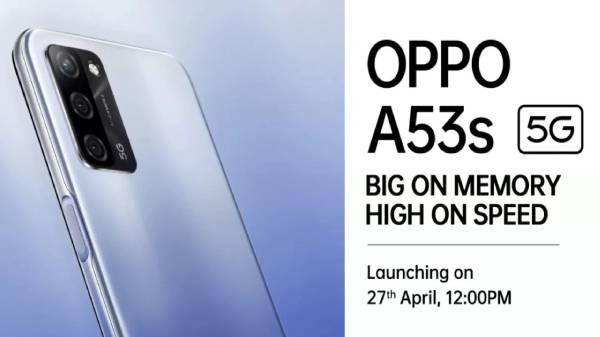 ஏப்ரல் 27: அசத்தலான அம்சங்களுடன் களமிறங்கும் ஒப்போ ஏ53எஸ் 5G.!