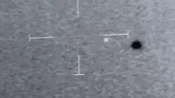 UFO வீடியோ பற்றி பென்டகன் ஒப்புக்கொண்ட உண்மை.. இன்னும் என்னவெல்லாம் நமக்கு தெரியாம இருக்கோ?