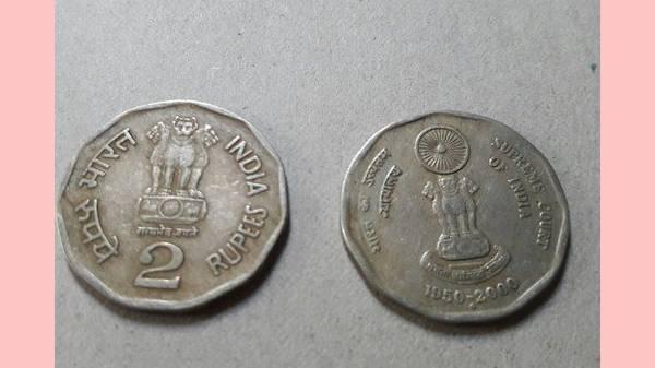 இந்த 2 ரூபாய் காயின் இருந்தால் போதும் நீங்களும் லட்சாதிபதி தான்: முழு விவரம்.!
