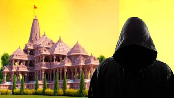 ராமர் கோயில் பெயரில் போலி இணையதளம்.. உலகம் முழுக்க இருந்து வந்த காசு.. மோசடி வழக்கில் 5 பேர் கைது