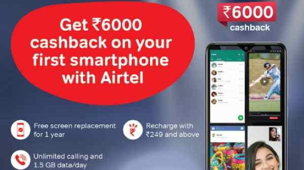 Airtel பயனர்களுக்கு ஜாக்பாட்.. புது போன் வாங்கினா ரூ. 6000 கேஷ்பேக்.. இன்னும் என்னவெல்லாம் இருக்கு..