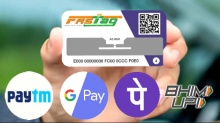 PhonePe, Paytm, Google Pay, BHIM மூலம் FASTag ஐ எப்படி ரீசார்ஜ் செய்வது? கட்டாயம் தெரிந்துகொள்ள வேண்டிய டிப்ஸ்