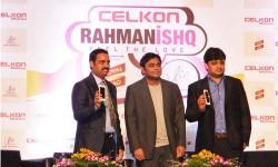 இசையை ரசிக்க ரஹ்மான் ஸ்பெஷல் மொபைல்!!!