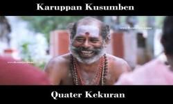 பேஸ்புக் கலாய்ப்பு காமெடி படங்கள், பார்த்தால் அதிர்ந்து போயிடுவீங்க