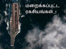 உலக நாடுகளை 'காட்டிக்கொடுத்த' செயற்கைகோள் புகைப்படங்கள்..!