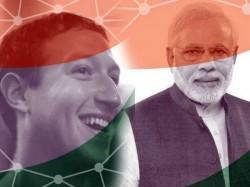 மார்க் சூக்கர்பெர்க் : டிஜிட்டல் இந்தியா திட்டத்திற்கு ஆதரவு..!
