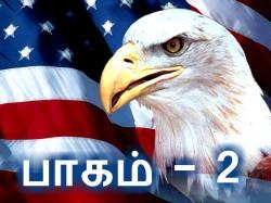 பாகம் 2 : அமெரிக்கா செய்த வரலாற்று துரோகம்..!
