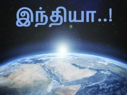 சீனாவின் சிஎன்எஸ்ஏ-வை பின்னுக்கு தள்ளிய இந்தியா..!!