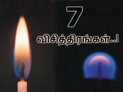 அன்றாடம் நடக்கும் 7 விசித்திரங்கள்..!