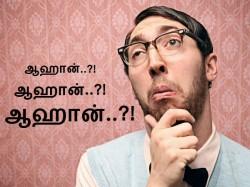 'இதையெல்லாம்' இப்போ சொன்னால் யாரும் நம்ப மாட்டாங்க..!