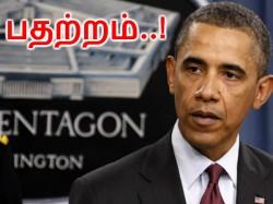 நடுக்கத்தில் அமெரிக்காவின் பென்டகன், மிரட்டும் ரஷ்ய - சீன 'கூட்டணி'..!